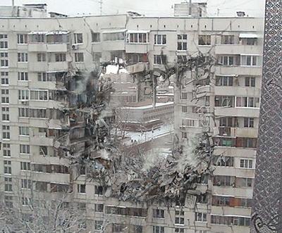 החור צולם באיזה חור ברוסיה
